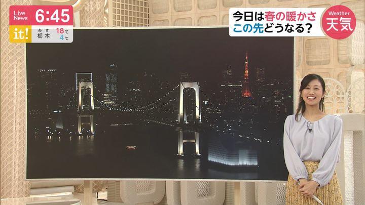2020年02月13日酒井千佳の画像04枚目