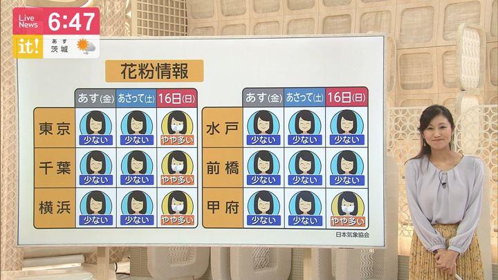 2020年02月13日酒井千佳の画像06枚目