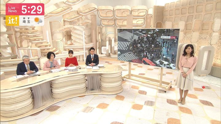 2020年02月14日酒井千佳の画像07枚目