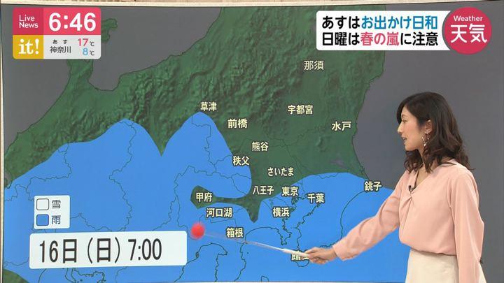 2020年02月14日酒井千佳の画像09枚目