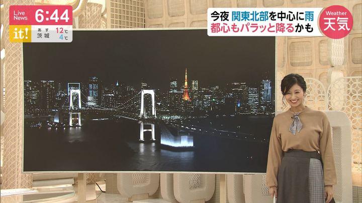 2020年02月17日酒井千佳の画像06枚目