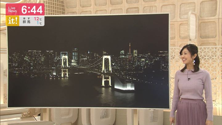 2020年02月18日酒井千佳の画像06枚目