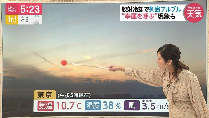 2020年02月19日酒井千佳の画像02枚目