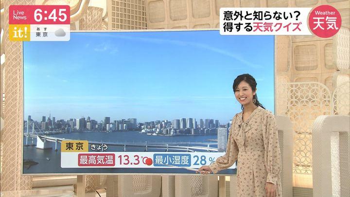 2020年02月19日酒井千佳の画像05枚目