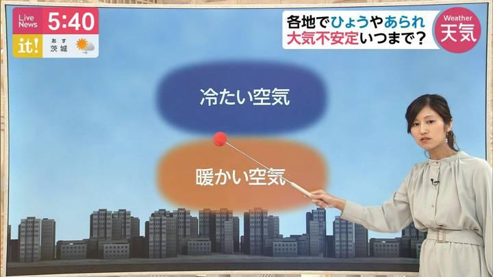 2020年02月27日酒井千佳の画像03枚目