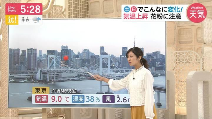 2020年02月28日酒井千佳の画像02枚目
