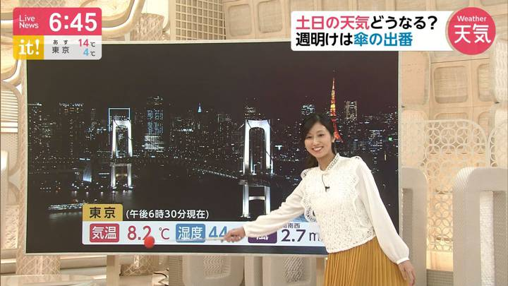 2020年02月28日酒井千佳の画像06枚目