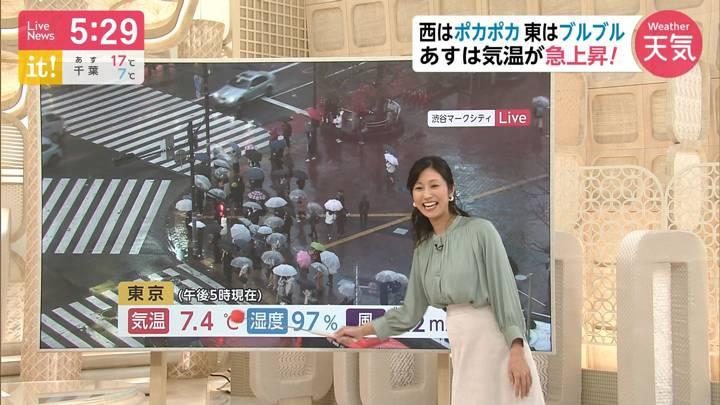2020年03月02日酒井千佳の画像02枚目