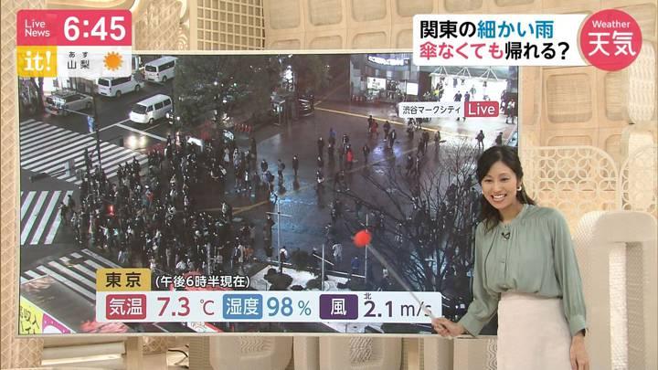 2020年03月02日酒井千佳の画像04枚目