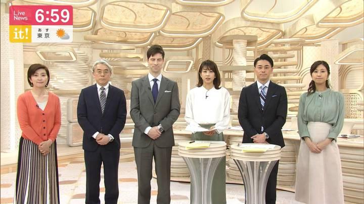 2020年03月02日酒井千佳の画像09枚目