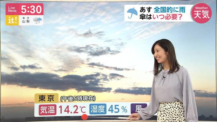2020年03月03日酒井千佳の画像01枚目