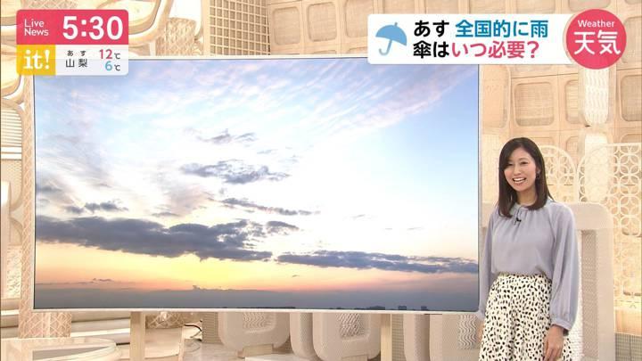 2020年03月03日酒井千佳の画像02枚目