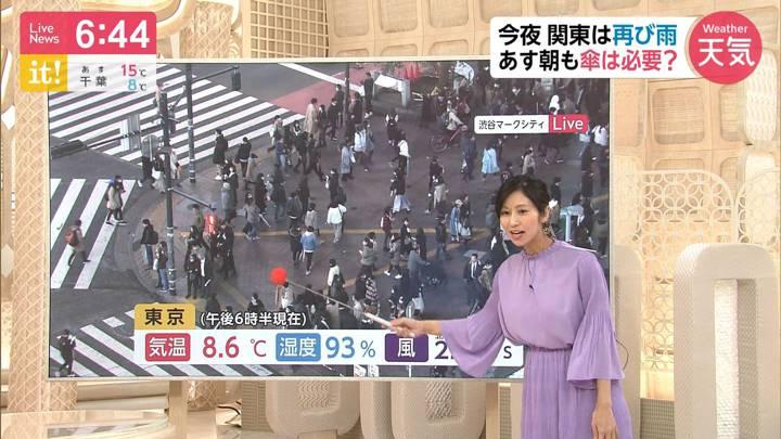 2020年03月04日酒井千佳の画像04枚目