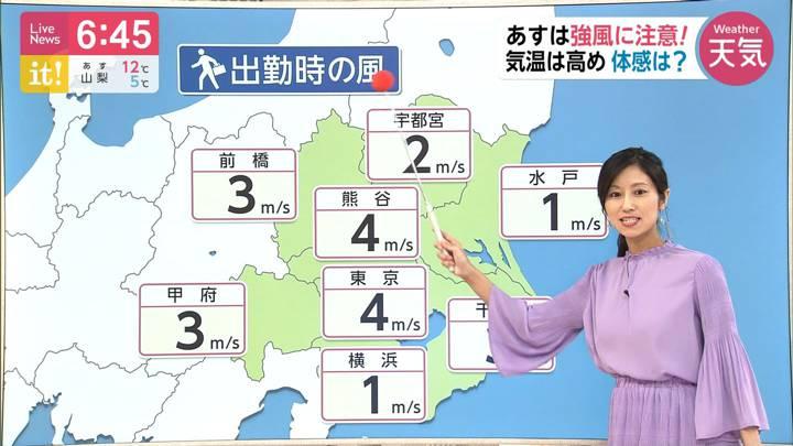 2020年03月04日酒井千佳の画像07枚目