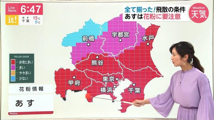 2020年03月04日酒井千佳の画像09枚目