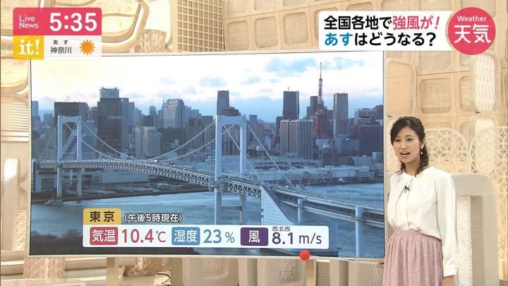 2020年03月05日酒井千佳の画像01枚目