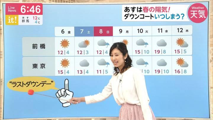 2020年03月05日酒井千佳の画像06枚目