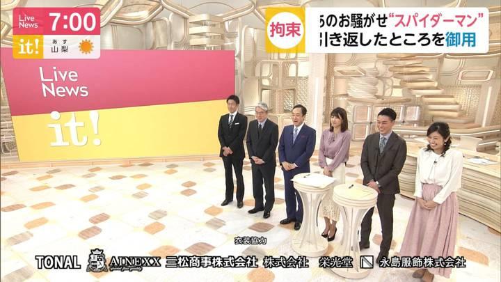 2020年03月05日酒井千佳の画像08枚目
