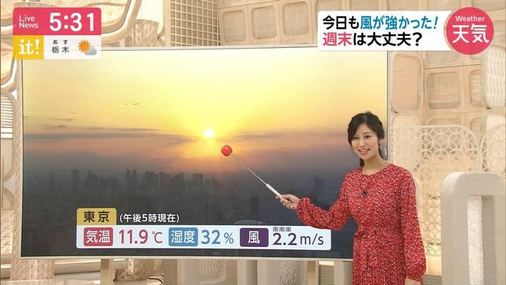 2020年03月06日酒井千佳の画像01枚目
