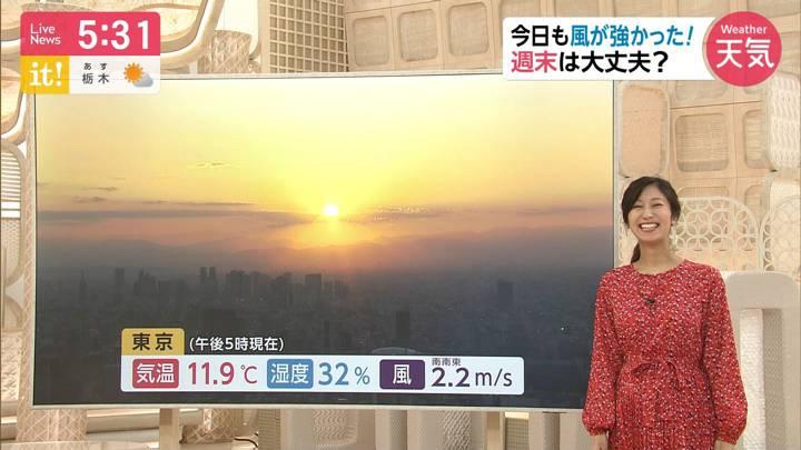 2020年03月06日酒井千佳の画像02枚目