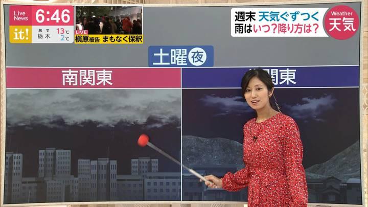 2020年03月06日酒井千佳の画像09枚目