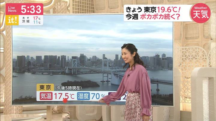 2020年03月09日酒井千佳の画像02枚目
