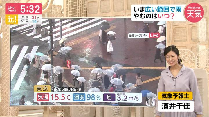 2020年03月10日酒井千佳の画像01枚目