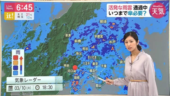 2020年03月10日酒井千佳の画像06枚目