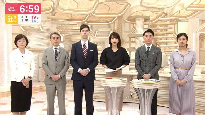 2020年03月10日酒井千佳の画像08枚目
