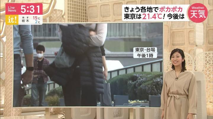 2020年03月11日酒井千佳の画像01枚目