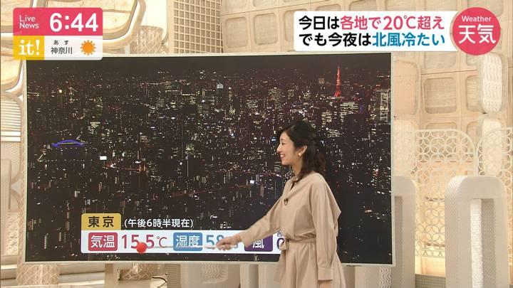 2020年03月11日酒井千佳の画像05枚目