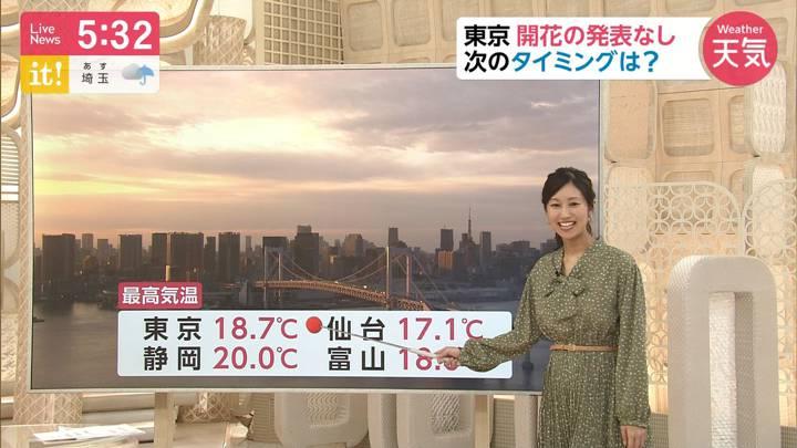 2020年03月13日酒井千佳の画像02枚目