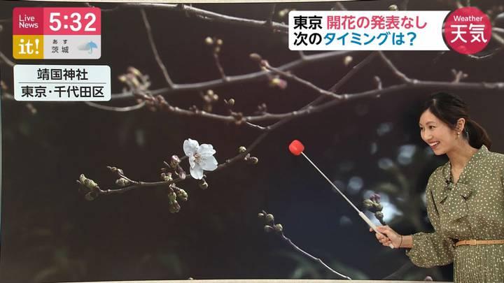 2020年03月13日酒井千佳の画像04枚目