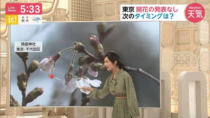 2020年03月13日酒井千佳の画像05枚目