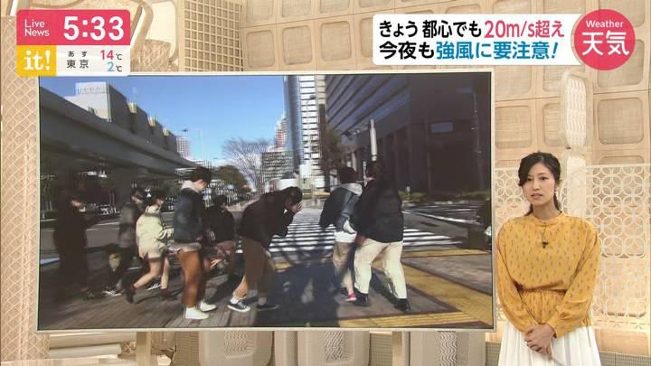 2020年03月16日酒井千佳の画像01枚目