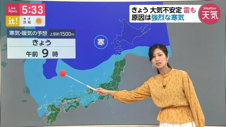 2020年03月16日酒井千佳の画像03枚目