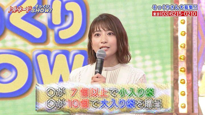 2019年10月15日笹崎里菜の画像02枚目