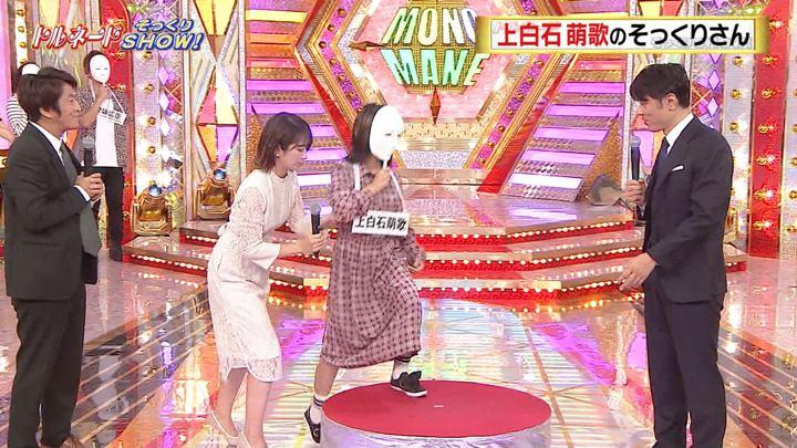 2019年10月15日笹崎里菜の画像09枚目