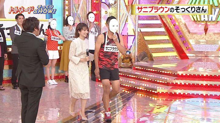 2019年10月15日笹崎里菜の画像10枚目