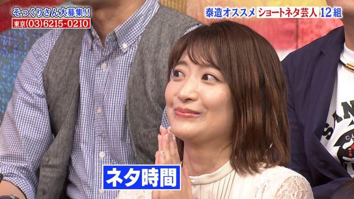 2019年10月15日笹崎里菜の画像11枚目