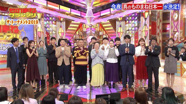 2019年12月17日笹崎里菜の画像01枚目