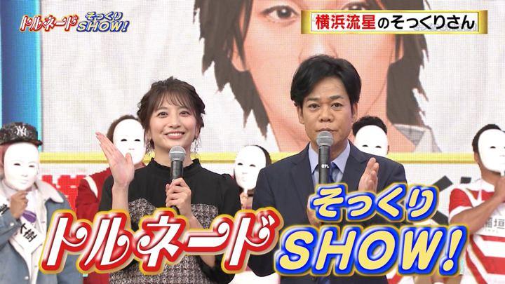 2019年12月17日笹崎里菜の画像09枚目