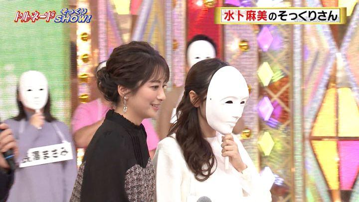 2019年12月17日笹崎里菜の画像11枚目