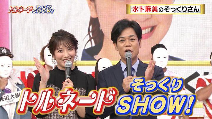 2019年12月17日笹崎里菜の画像12枚目
