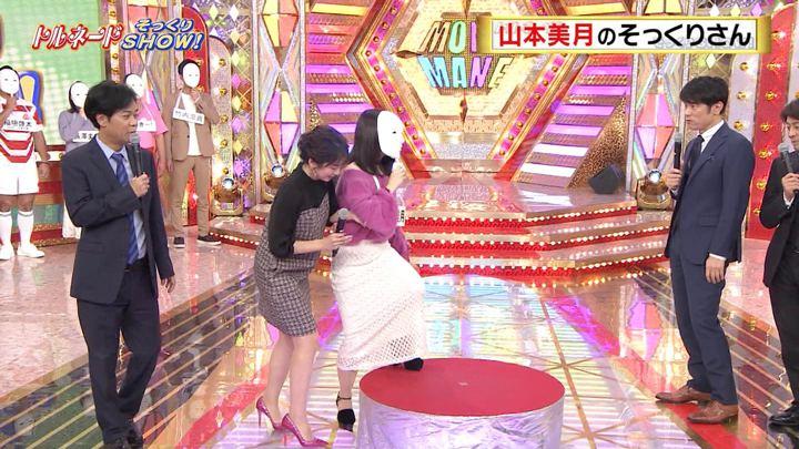 2019年12月17日笹崎里菜の画像13枚目