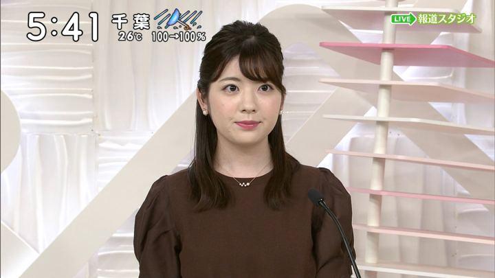 2019年10月12日佐藤真知子の画像02枚目