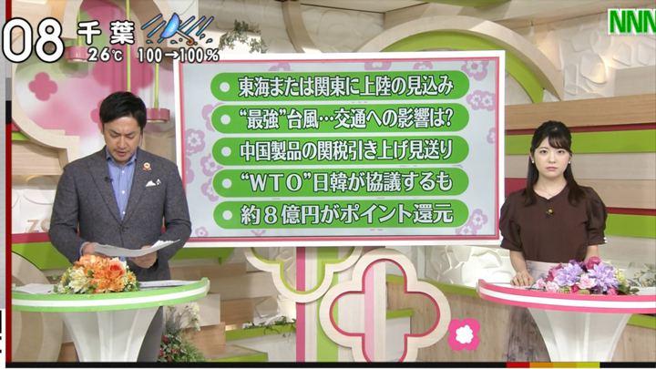 2019年10月12日佐藤真知子の画像04枚目