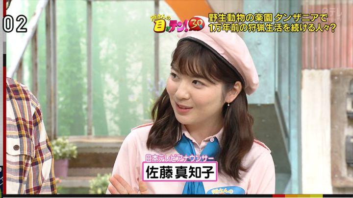 2019年10月13日佐藤真知子の画像02枚目