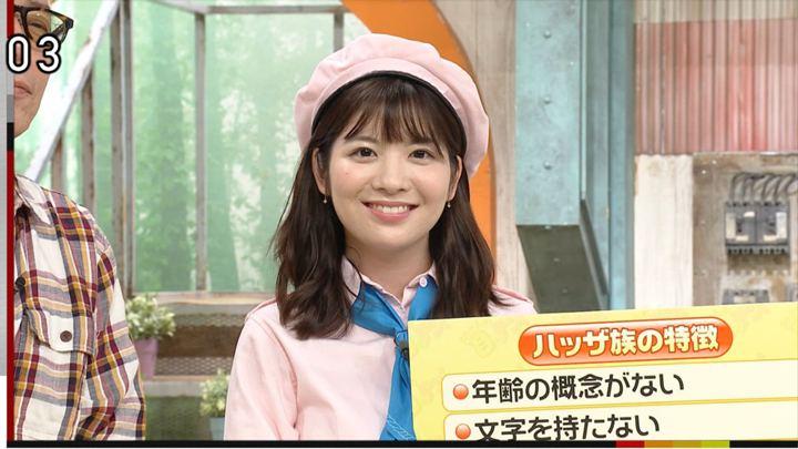 2019年10月13日佐藤真知子の画像04枚目