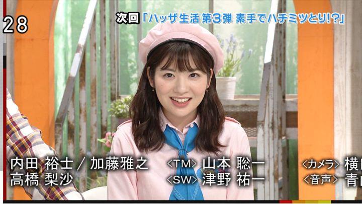 2019年10月13日佐藤真知子の画像07枚目